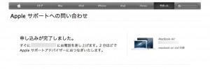 スクリーンショット 2013-10-23 13.58.16