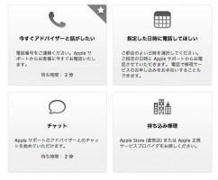 スクリーンショット 2013-10-23 14.01.38