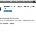 MacBook AirのSSD交換プログラムの対象かも(追記あり)