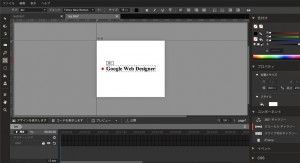 google-web-designer03