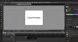 google-web-designer05