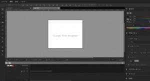 google-web-designer08