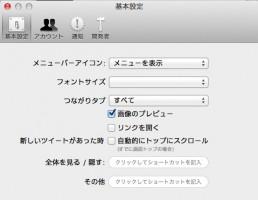スクリーンショット 2014-07-18 15.46.34