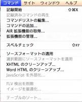 スクリーンショット 2014-08-22 0.26.42