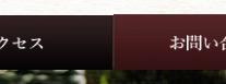 スクリーンショット 2014-11-15 16.11.05