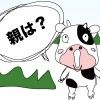 wordpress子ページis_subpage